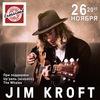 JIM KROFT (ГЕРМАНИЯ) l CROSSROAD BAR l 26.11