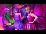 Барби Марипоса и Принцесса Фея 2013 online-multy.ru