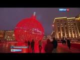 Вести-Москва - Эфир от 14.12.2015 (17:30)