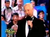 Поле чудес (Первый канал, лето 2004)