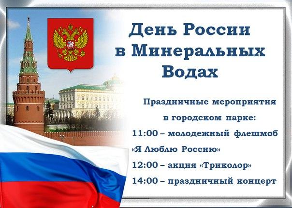 новости дня в россии и мире 9 декабря