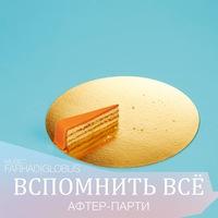 """Логотип """"ЕЧЕВСКИЙ  CLUB"""" (Закрытая группа)"""