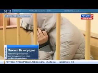 Психиатр-криминалист о Варваре Карауловой_ внутри себя она завербована на всю жизнь