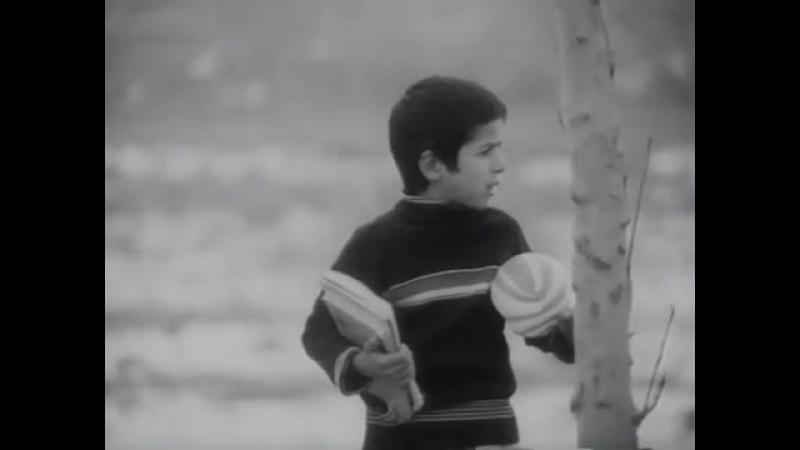 La hora del recreo-Abbas Kiarostami (1972)