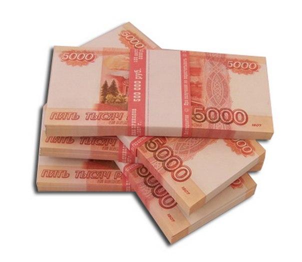 Кредит под залог недвижимости Краснодар, займ денег с.