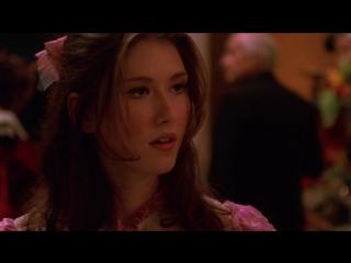Светлячок (Firefly) [S01E05] - Вечеринка (Shindig) [576p, 2002]