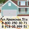 Анапа на ладони - агентство недвижимости
