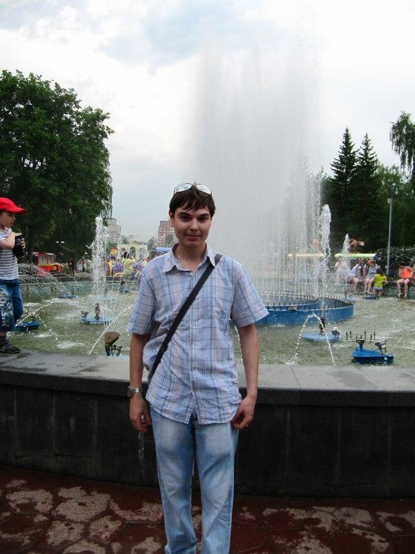 Ivan, 29, Ural
