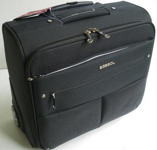 3eeffa31ffc0 Кейс-пилот - маленький чемоданчик для личных вещей и ноутбука