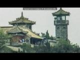 Китай под музыку Классическая китайская музыка - Флейта №3. Picrolla