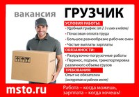 http://cs628821.vk.me/v628821816/19bfb/s69HAWb25aA.jpg