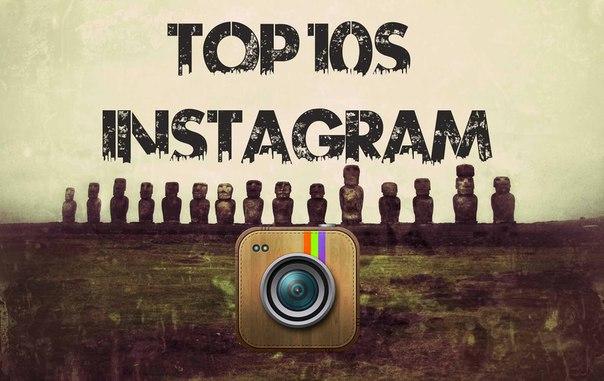 Друзья, занимаюсь профессиональным  продвижением в Instagram, и мне ну
