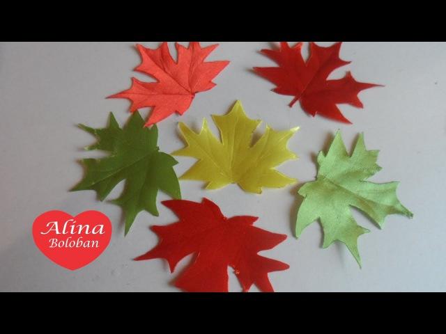 Красивый Осенний Листочек D.I.Y. Hermosa hoja de otoño