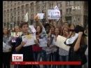 Безкоштовні обійми сьогодні роздавали в Києві