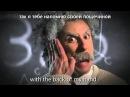 русские субтитры Einstein vs Stephen Hawking Epic Rap Battles of History 7