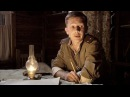Три дня лейтенанта Кравцова (2011).4 серия из 4 - Видео Dailymotion