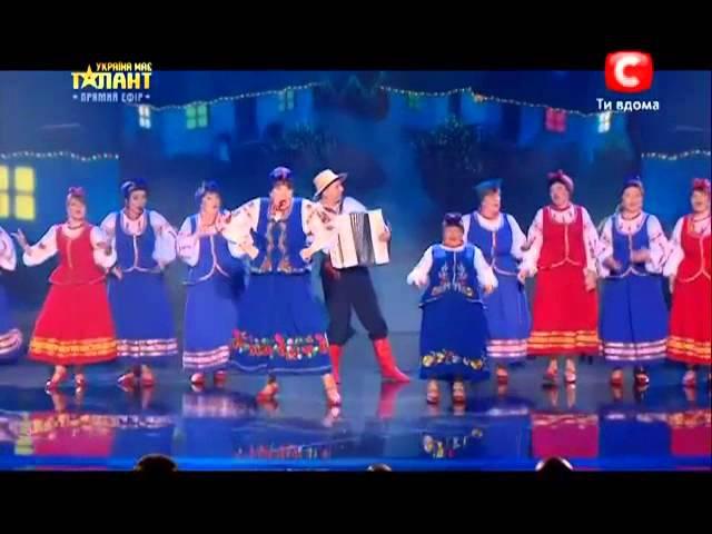Україна має талант-5.Коллектив «Лісапєтний батальон» - Секс Бомби [3 полуфинал][04.05.13]