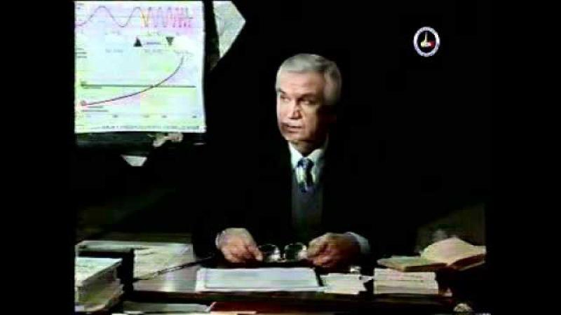 Зазнобин В.М. (1997.01.24) - Пушкин и Россия (ч.1 из 2)