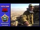 Афганская война. архивные съемки