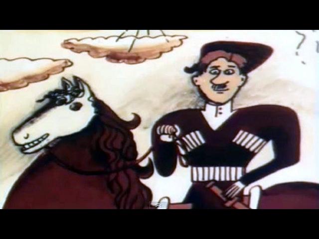 Советские Мультфильмы для детей - Сочинение про дедушку (1987)