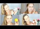 Питательная маска для лица в домашних условиях (мед, йогурт, Витамин Е, лимон)