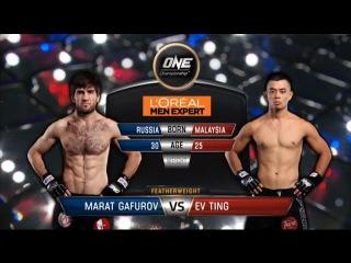Marat Gafurov vs Ev Ting @ One FC on May 25 2015