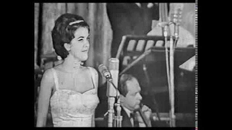 ПОЁТ ИОВАННА Московский концерт, 1963г.