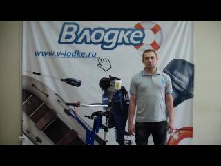 Видео обзор лодочного мотора Sea Pro t 2 s от интернет-магазина www.v-lodke.ru