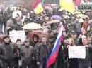 1 марта 2014 Украина Россия Майдан Харьков Одесса Луганск Противостояние