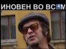 БГ фильм Диброва (Борис Гребенщиков АКВАРИУМ)
