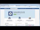 How to create Facebook login in Codeigniter framework Part 1 of  9 | Estuffvideo