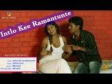 Intlo Ki Ramantunte - Telugu Item Songs