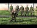 Система Боя Спецназа ГРУ часть 1 Физическая подготовка