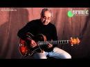 Что Такое Дорийский Лад. Педагог ГМКЭДИ Михаил Суджян. Видео урок гитары.
