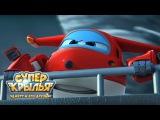 Супер Крылья - SuperWings на русском - Джетт и его друзья - Парад пингвинов 32 серия