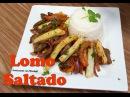 RECIPE PERUVIAN LOMO SALTADO EASY AND DELISH