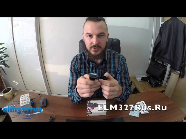 Бортовой компьютер Multitronics UX-7 - обзор функционала и комплектации