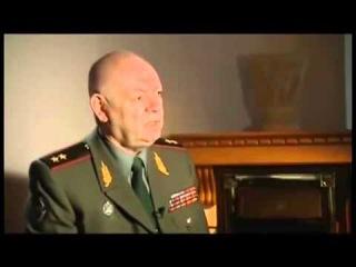 Генерал Савин о реальном контакте с пришельцами