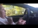 Реакция 70-летней женщины за рулём Tesla