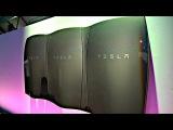 Батареи Tesla смогут питать дома (новости)