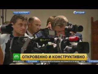 Обама тролил Порошенко по поводу Крыма на заседании ООН 29.09.15 Новости Украины сегодня