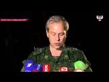 Экстренное заявление Эдуарда Басурина по поводу теракта совершенного на полигоне