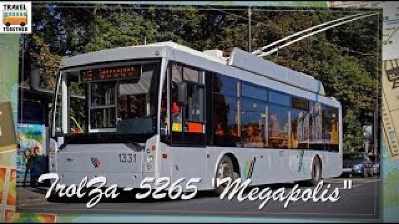 Транспорт в России Троллейбус TrolZa 5265 Transport in Russia Trolleybus TrolZa 5265