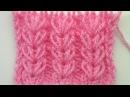 Колоски из вытянутых петель. Вязание на спицах.
