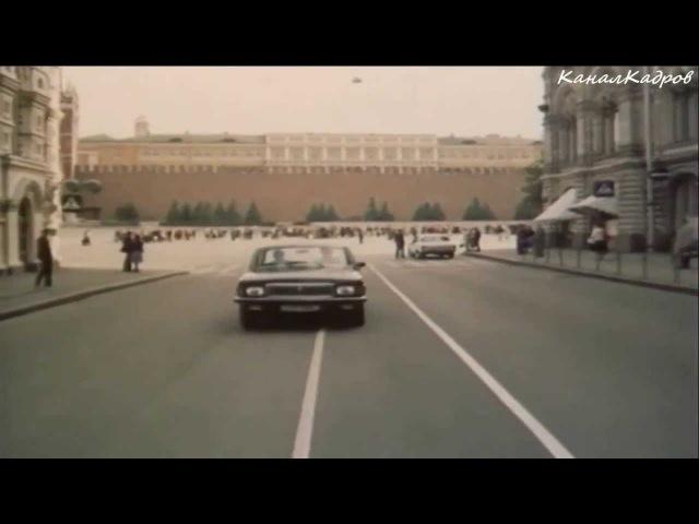ГАЗ-3102 Волга, седан из к/ф ТАСС уполномочен заявить... (1984).