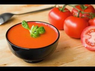 Первые Блюда Рецепты Гаспачо Холодный томатный суп Испанская окрошка