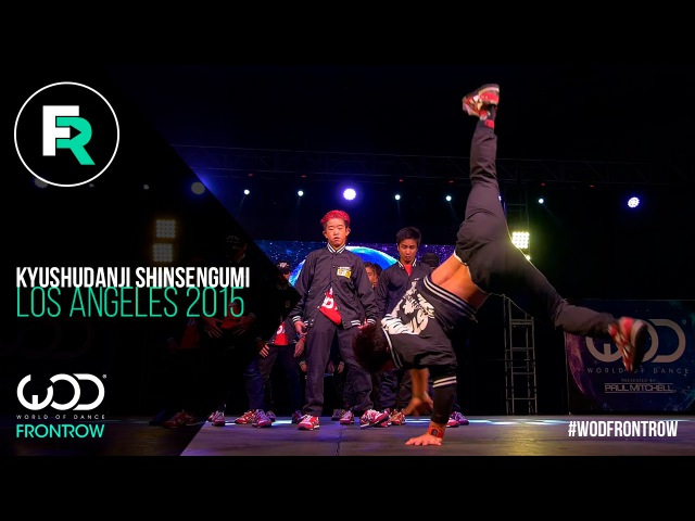 Kyushudanji Shinsengumi 1st Place Youth | FRONTROW | World of Dance Los Angeles 2015 | WODLA15