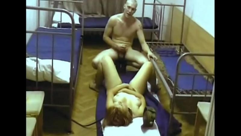 проститутка в казарме i