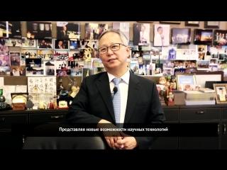 Приглашение на 12-й симпозиум Мегаджен в Москве от Президента Корпорации Megagen Куанг Бум Пака.
