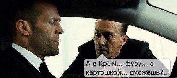 Для введения энергетической блокады Крыма требуется решение Кабмина, - Минэнерго - Цензор.НЕТ 9382